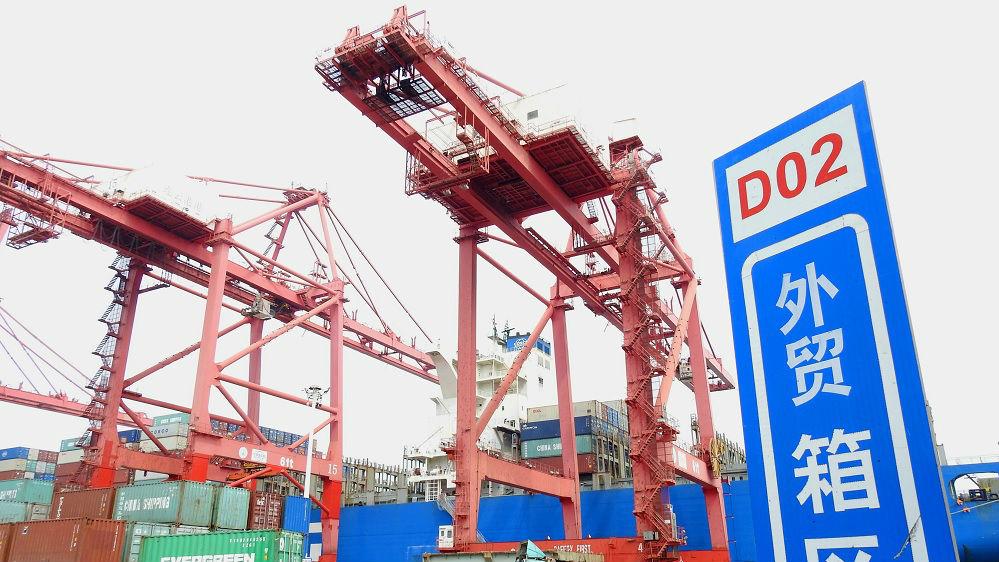 外媒综述:中国再次令人吃惊!外贸数据好于预期显示经济韧性