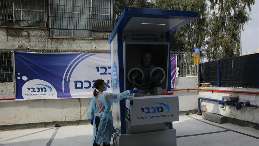 以色列新冠病毒日檢測量突破一萬次