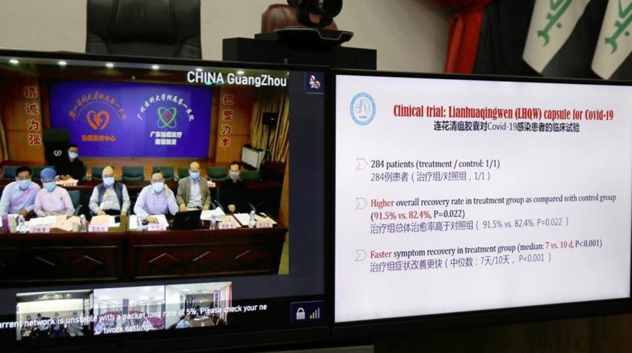 鐘南山連線伊拉克衛生部分享中國抗疫經驗