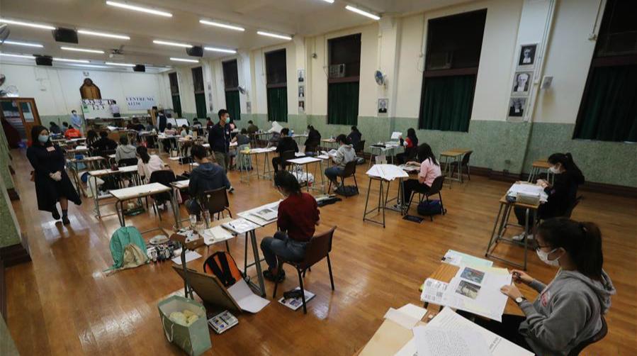 特寫:疫情下的香港升學考試
