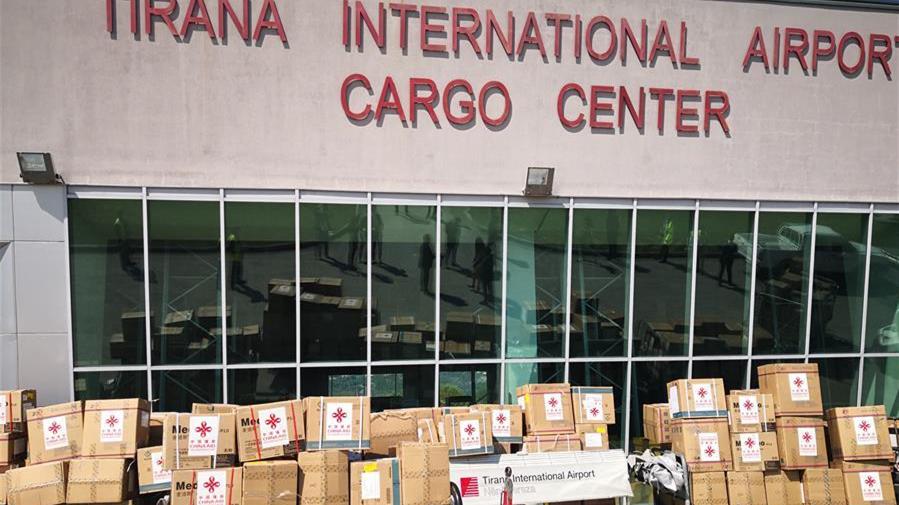 中國向阿爾巴尼亞提供一批抗疫援助醫療物資