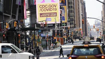 """紐約州長稱所轄地區將不會同時""""重新開放"""""""
