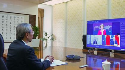 中國政府代表出席應對新冠肺炎疫情國際認捐大會