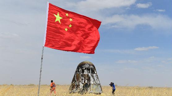 中国新一代飞船返回舱成功着陆 专家认为堪称中国航天里程碑