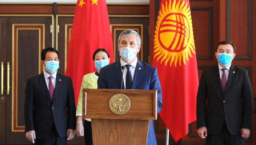 吉副總理:中方援助物資將進一步提升吉抗疫能力