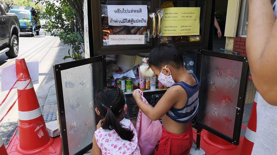 免費食物分享柜——泰國民眾疫情中互幫互助