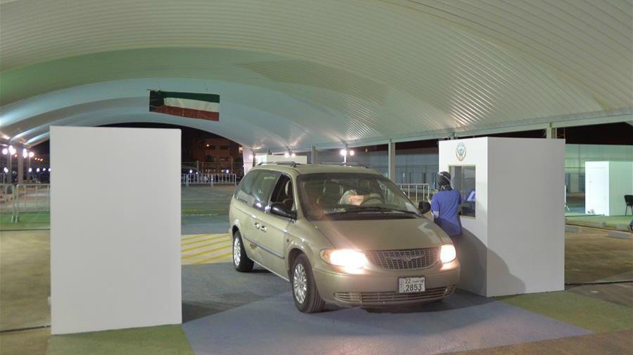 """科威特啟用首個""""免下車""""新冠病毒檢測中心"""