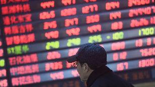 汇丰银行报告:美国退休基金离不开中国股市