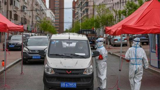 外媒关注中国东北多地严防第二波疫情