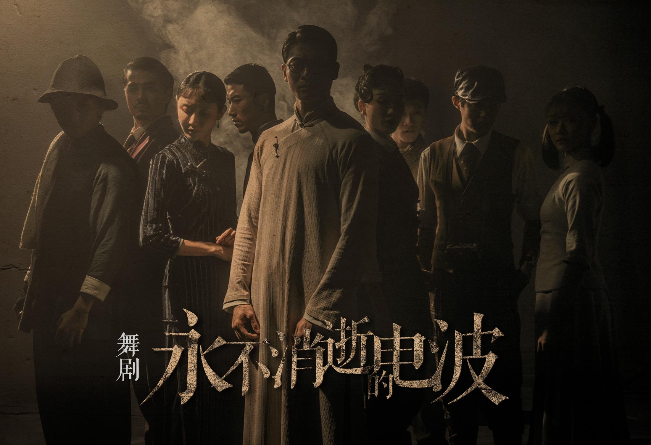 快看生活!当代中国舞剧的最新坐标