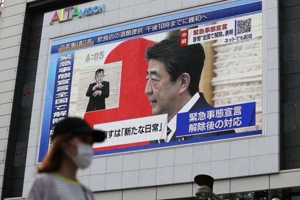 日本推万亿新刺激计划 抗疫支出总规模接近美国