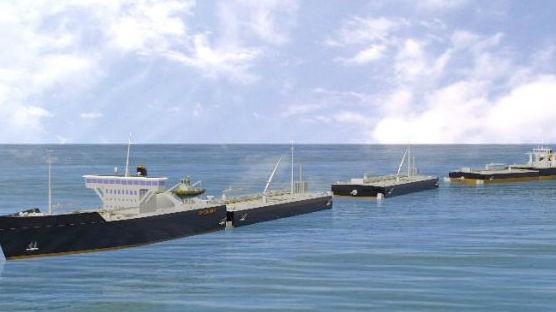 """美军加快打造无人""""海上列车""""舰艇编队 可自动对接远洋航行"""