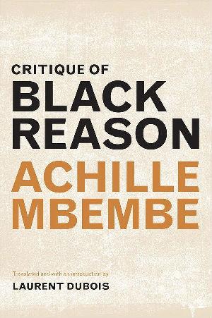 黑人理性批判