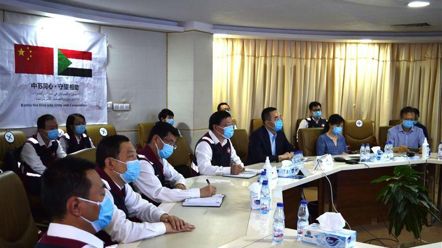 中国援苏丹抗疫医疗专家组与中国援苏丹医疗队交流防疫经验