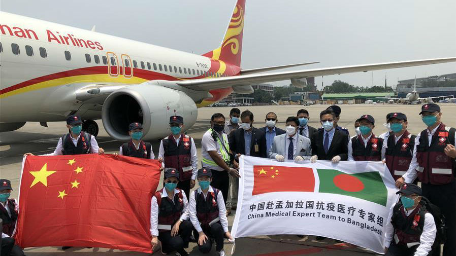 中国抗疫医疗专家组抵达孟加拉国