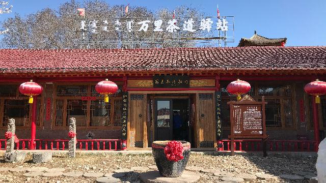 万里茶道,中蒙俄共同的文化遗产