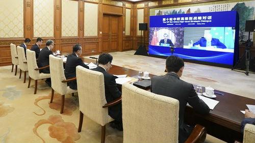 境外媒体:高级别对话推进中欧战略合作