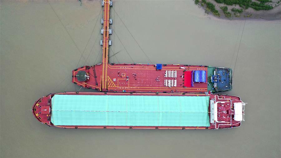 油气电混合动力内河船舶在渝首航