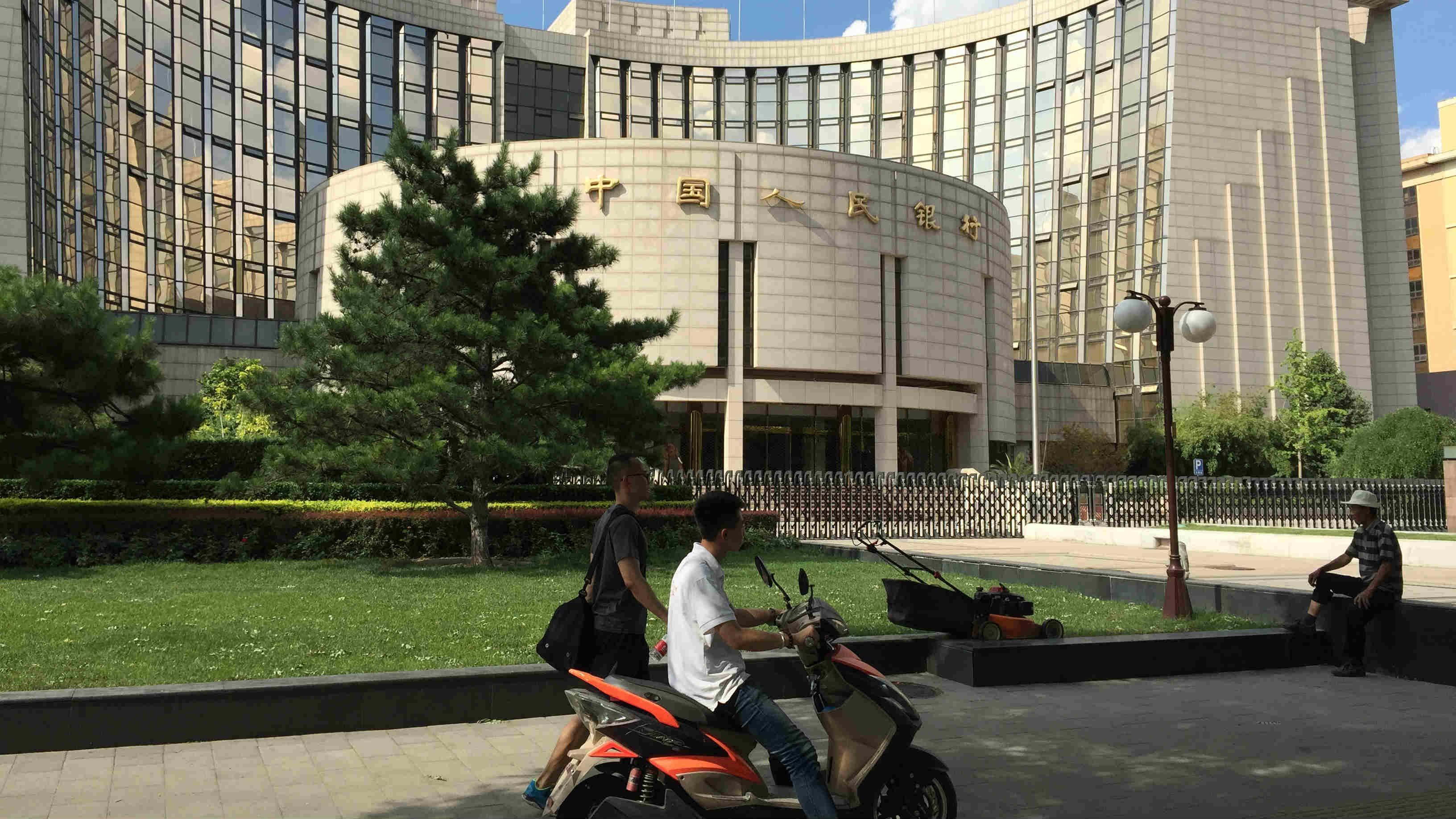 外媒关注美国运通获中国银行卡清算牌照