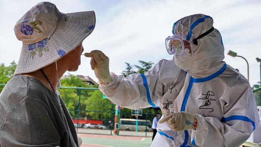 北京14日核酸检测超7万人 部分社区实施封闭管理