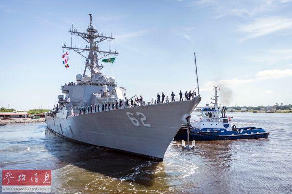 修理耗費5.23億美元 美海軍驅逐艦被撞三年后重新服役