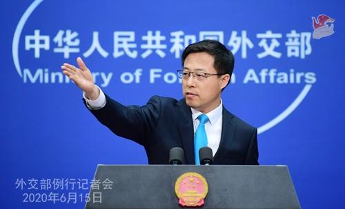 """全国人大外事委员会就美国所谓""""2020年维吾尔人权政策法案""""签署成法发表声明"""