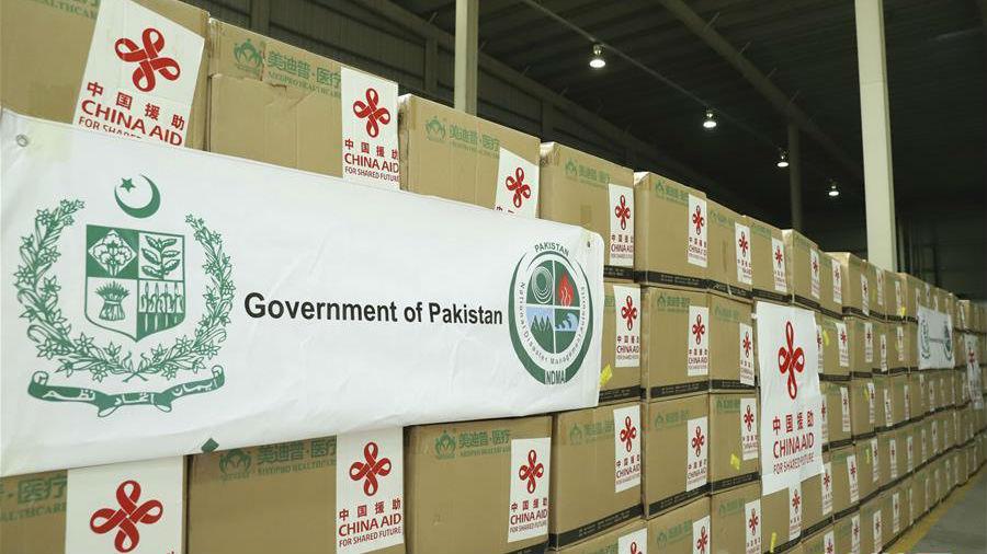 中国政府向巴基斯坦捐赠第六批抗疫物资