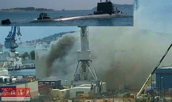 法国 核潜艇 起火