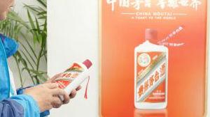 日媒:饥饿营销助茅台市值超丰田