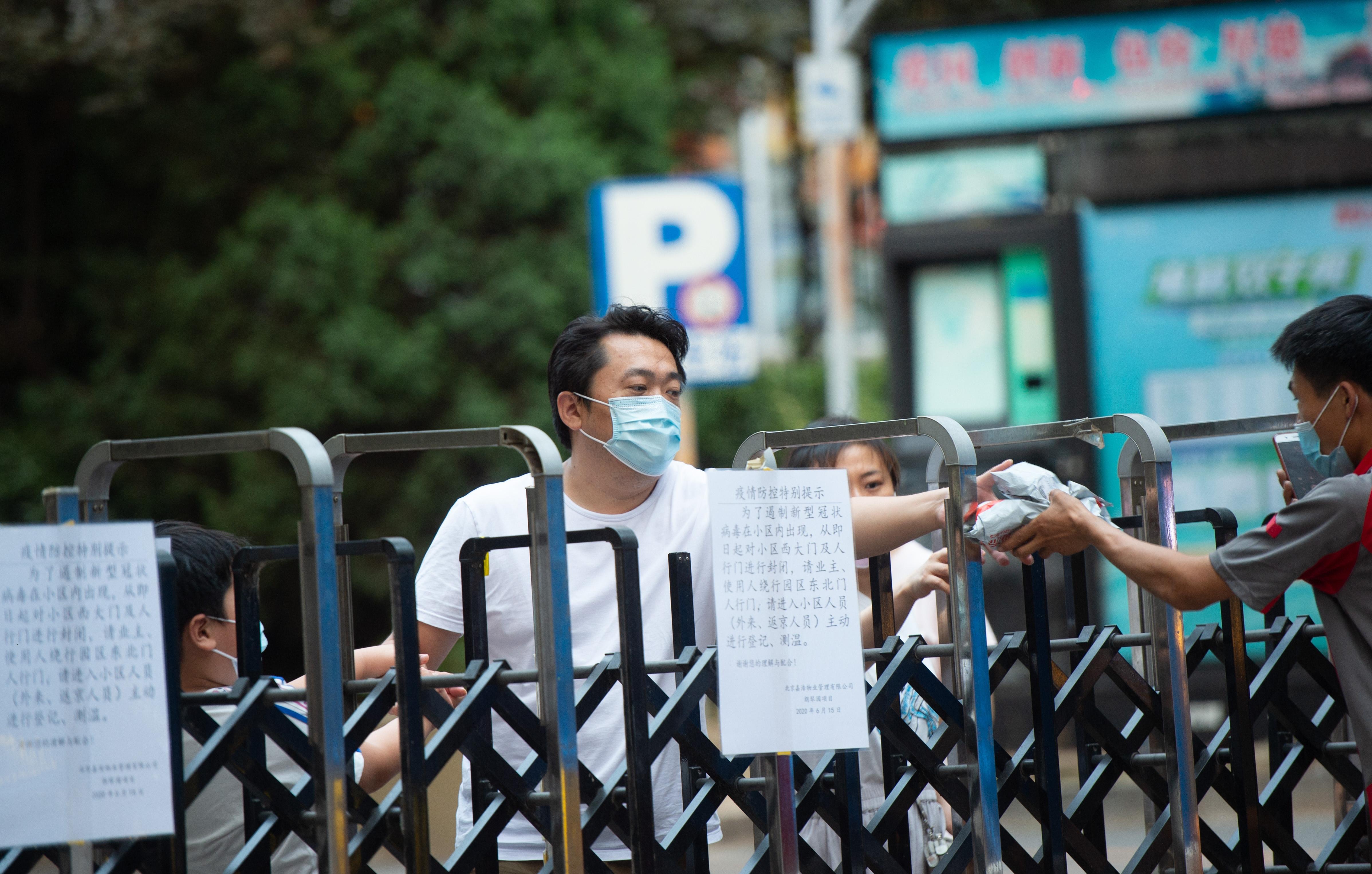境外媒体关注:北京迅速进入二级响应状态 果断调整防控策略