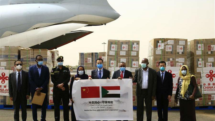 中国政府援助苏丹抗疫物资运抵喀土穆