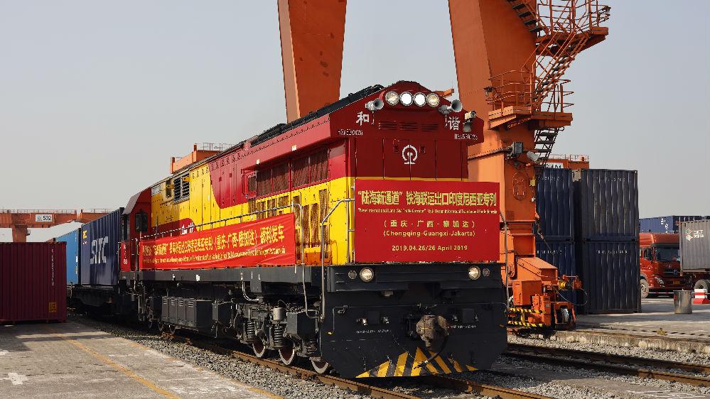 港媒关注中国启动新西部大开发计划:发展更高层次外向型经济