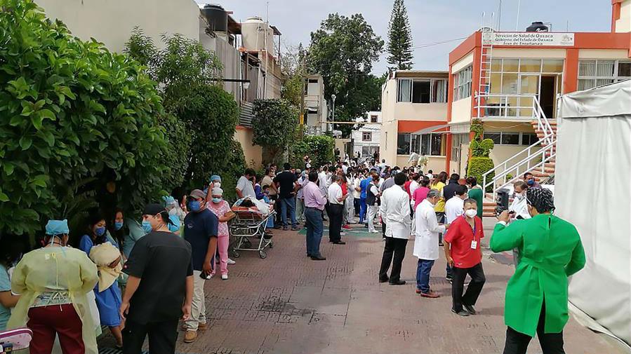 墨西哥南部发生7.5级地震 至少一人死亡