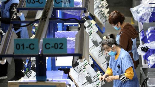 外媒:外资仍看好中国经济前景 在华并购创新高