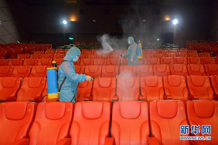 马来西亚电影院即将恢复营业