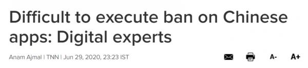 印媒报道截图