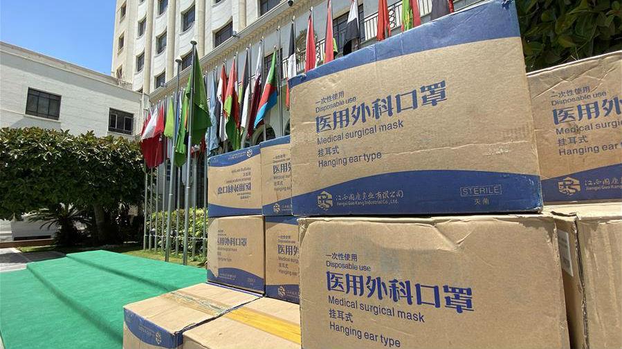 中国外交部援助阿盟抗疫物资交接仪式在开罗举行