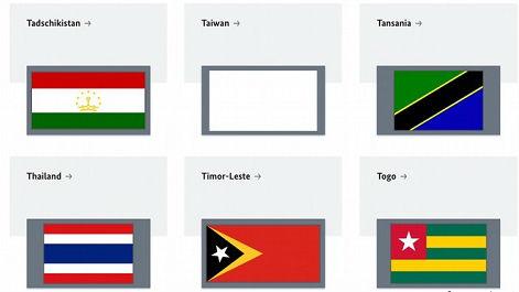 台湾的旗子去哪儿了?德国外交部:从没放过