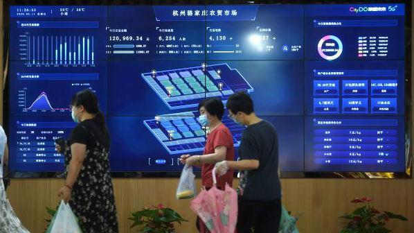 外媒关注:中国二季度GDP增长3.2% 经济稳步恢复增长