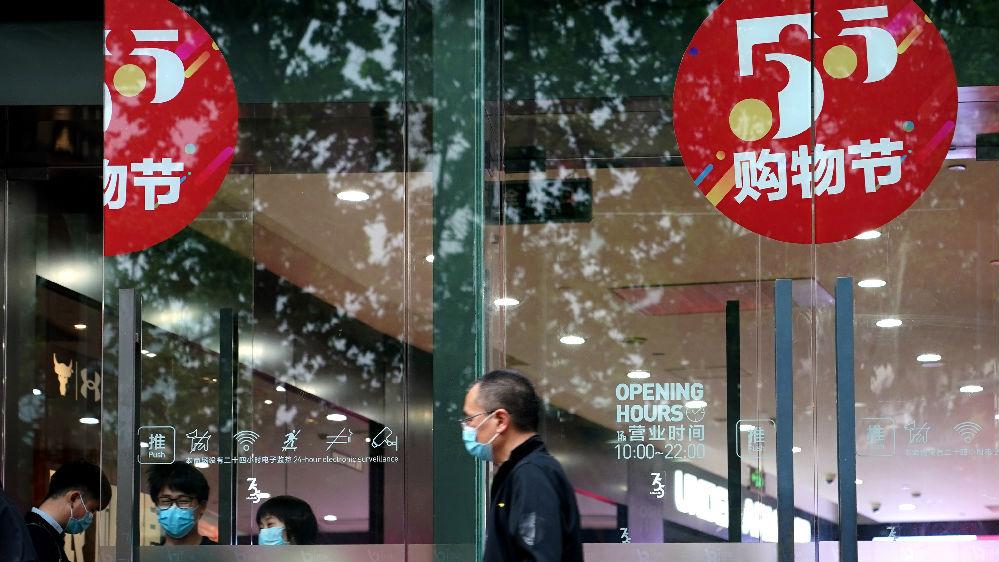 外媒述评:中国或成世界经济唯一亮点