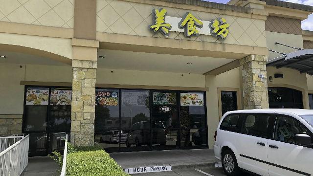 """""""只有撑下去才有希望""""——美国华人小企业疫情中艰难求生"""