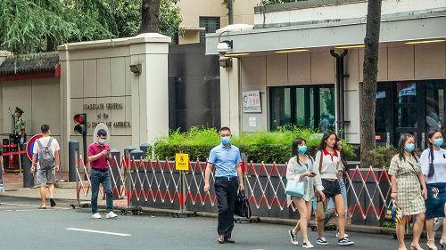 外媒关注:中方要求美关闭驻成都总领事馆