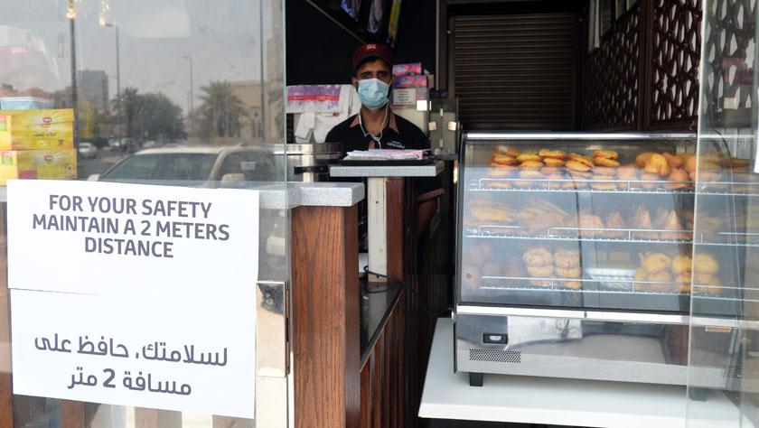 科威特:解除地区封锁