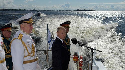 外媒:俄举行阅兵式庆祝海军节 普京称俄海军战力将迎大升级_德国新闻_德国中文网