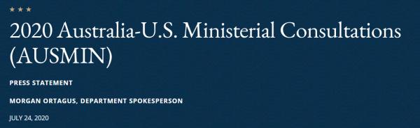 美国国务院网站截图
