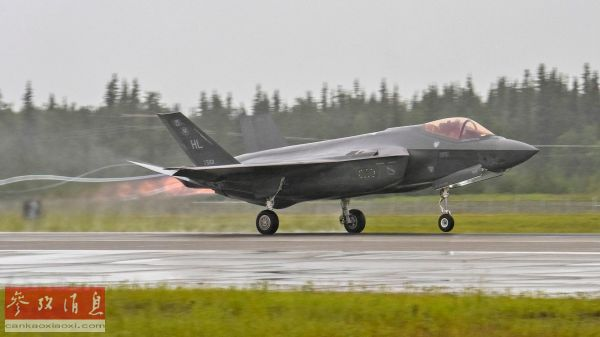 F-35A 2020 8 Red Flag