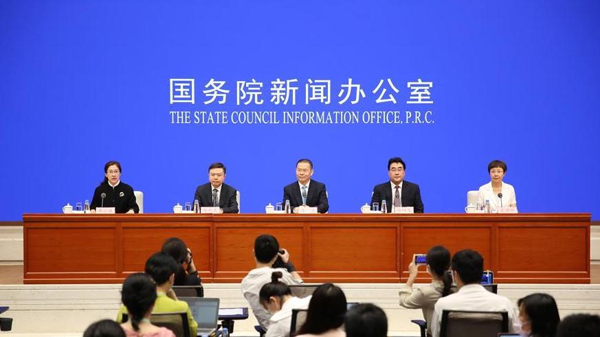 国务院政策例行吹风会在京举行