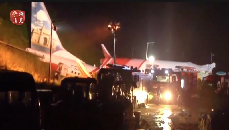 参考视频丨印度客机冲出跑道已致17人死亡 无中国公民伤亡_德国新闻_德国中文网