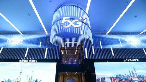围绕5G,中美外交官在这个国家上演激烈交锋_德国新闻_德国中文网