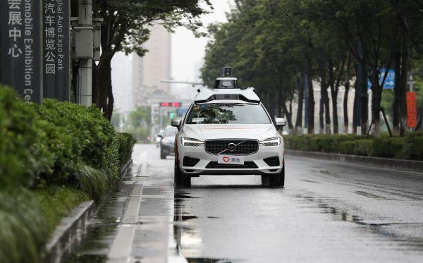 全球首个自动驾驶商业化规则要来了 中国无人驾驶进入黄金期